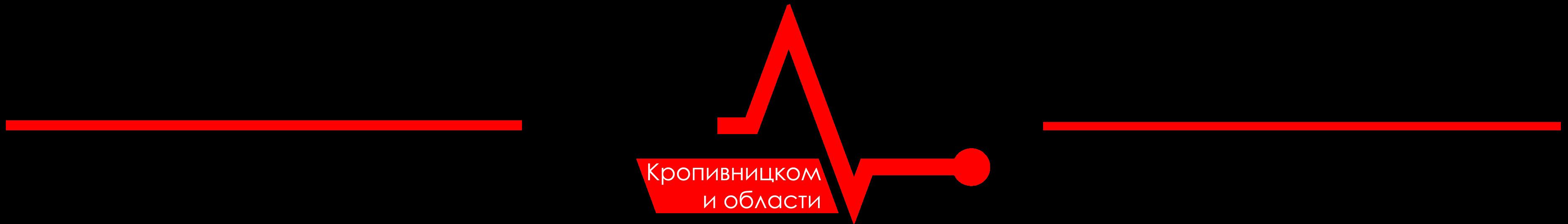 пульS – Все о Кропивницком и области